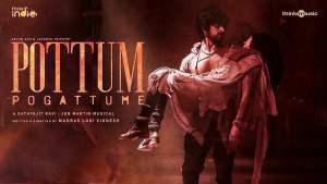 Read more about the article Un kadhal enathendre aanalum – Pottum pogattume lyrics in English free download
