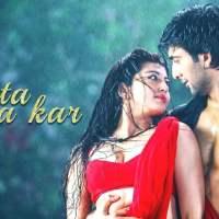 Chinta Na Kar Lyrics in English - Hungama 2 songs lyrics free download