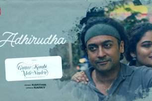 adhirudha-lyrics