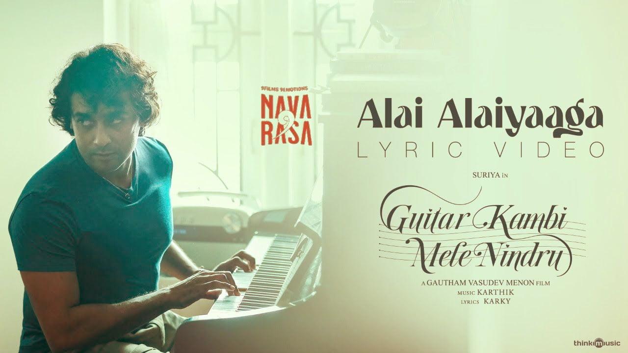 You are currently viewing Alai alaiyaaga Lyrics in English – Navarasa Guitar Kambi Mele Nindru Lyrics