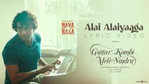 Read more about the article Alai alaiyaaga Lyrics in English – Navarasa Guitar Kambi Mele Nindru Lyrics