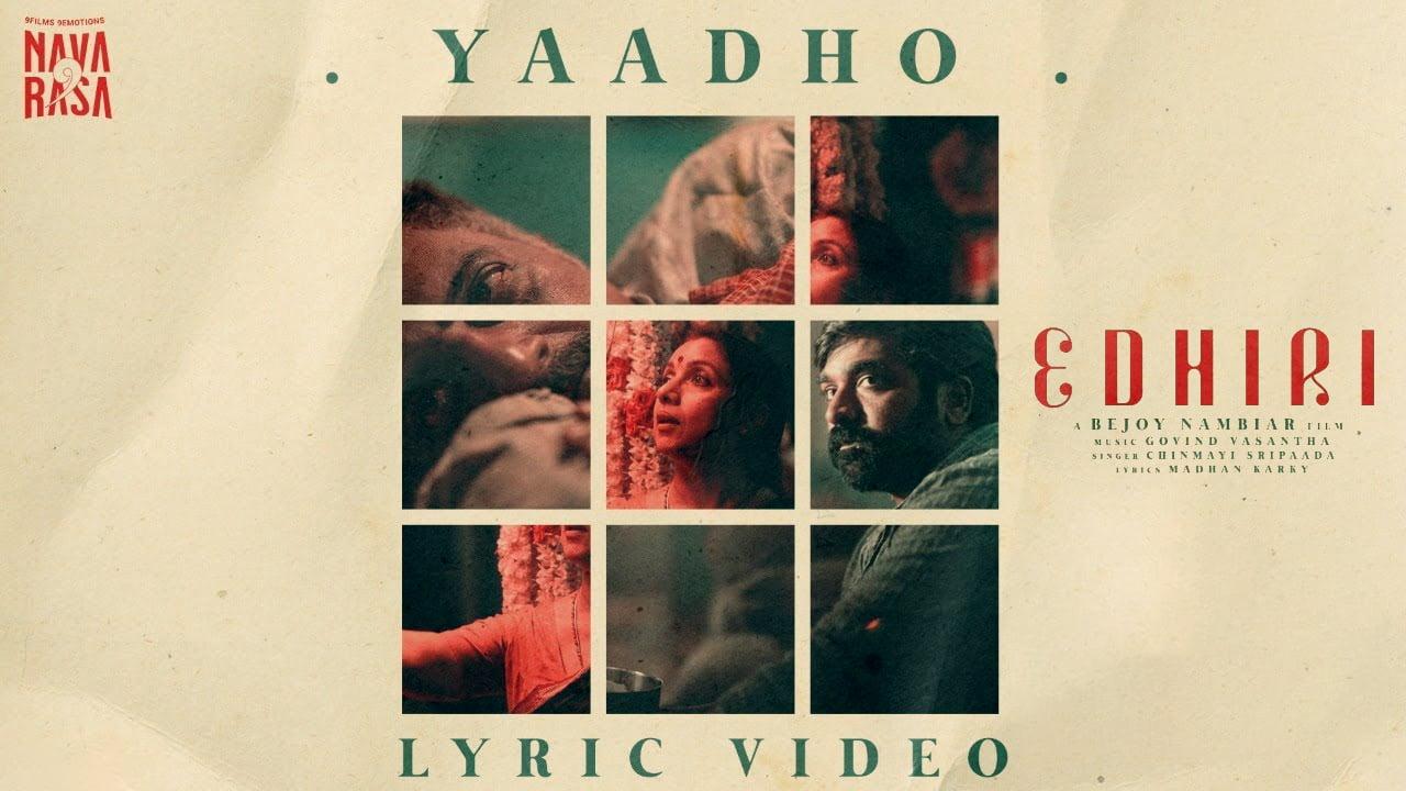 You are currently viewing Yaadho Lyrics in English – Edhiri Navarasa lyrics in English free download