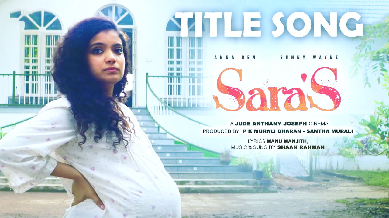You are currently viewing Saras title song lyrics in english – Penninte Pallayudullil lyrics free download