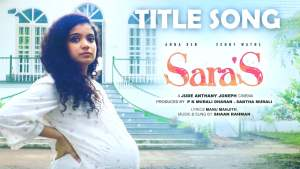 Read more about the article Saras title song lyrics in english – Penninte Pallayudullil lyrics free download