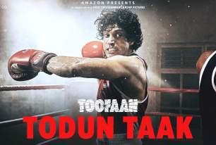 todun-taak-lyrics