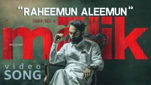 Read more about the article Raheemun Aleemun Lyrics in English – malik Bgm lyrics free download
