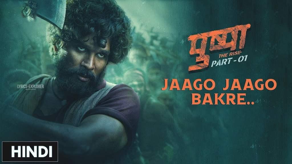Read more about the article JaagoJaago Bakre Lyrics in English – Pushpa Hindi Song lyrics free download