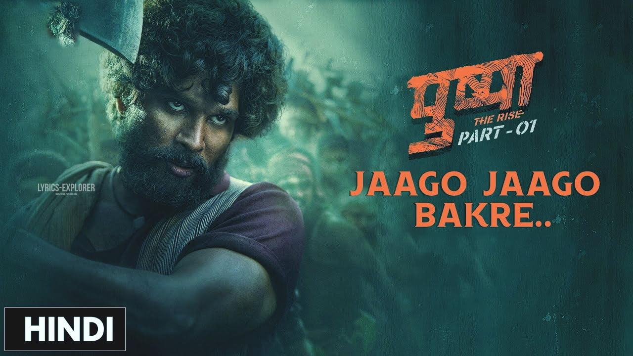 You are currently viewing JaagoJaago Bakre Lyrics in English – Pushpa Hindi Song lyrics free download