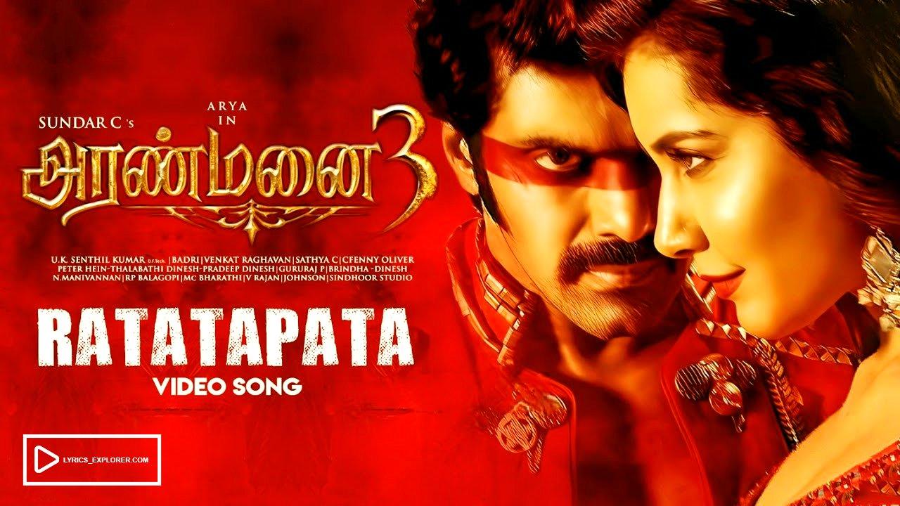 You are currently viewing Ratatapata Lyrics in English Aranmanai 3 Free Download
