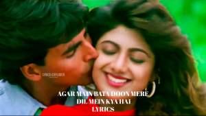 Read more about the article Agar main bata doon mere dil mein kya hai Lyrics in English