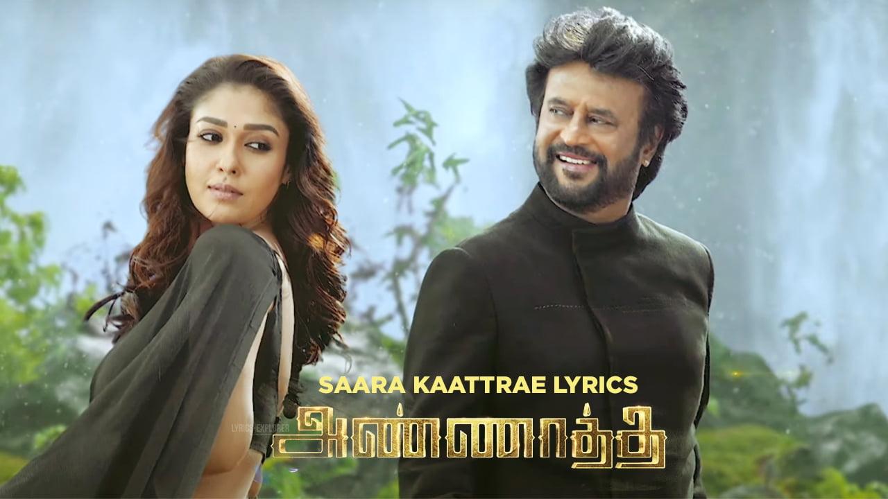 You are currently viewing Saara Kaatrae Lyrics in English, Deivam maranthu koduthidatha – Annaatthe song lyrics