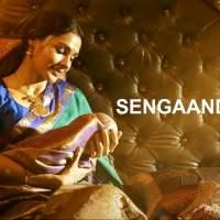 Sengaandhale Lyrics in English, Aranmanai Aaararo song lyrics