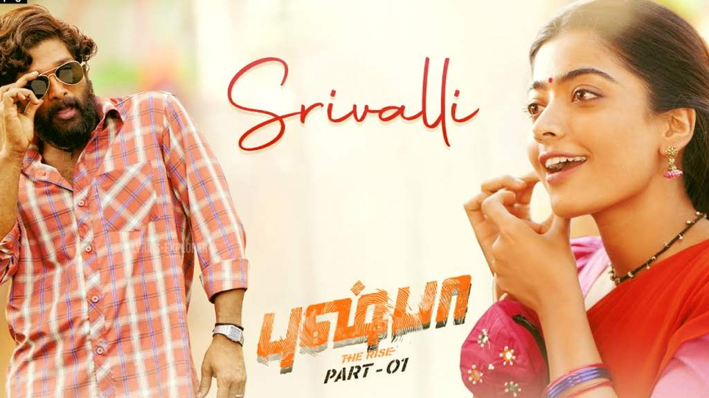 Read more about the article Srivalli Lyrics in English, Pushpa Tamil song lyrics, Paarva karpoora deepama Sri Valli- Srivalli Pushpa Tamil Lyrics