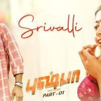 Srivalli Lyrics in English, Pushpa Tamil song lyrics, Paarva karpoora deepama Sri Valli- Srivalli Pushpa Tamil Lyrics