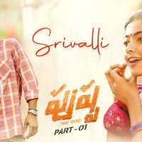 Srivalli Lyrics in English, Choope bangaram ayane srivalli - Srivalli song Pushpa lyrics