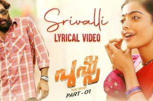 srivalli-malayalam-lyrics