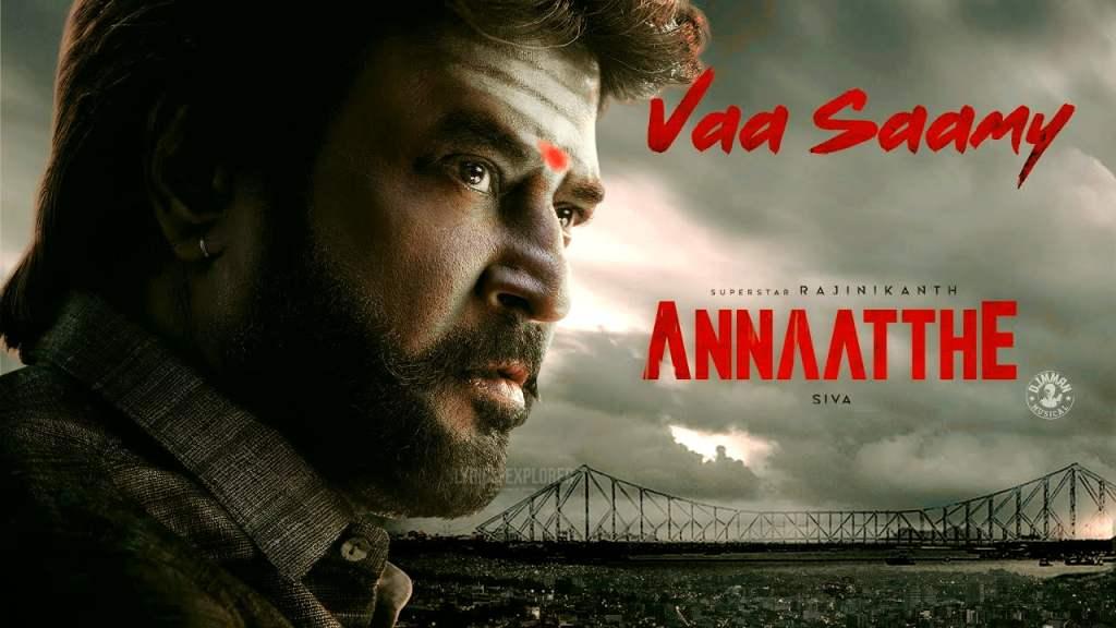 Read more about the article Vaa Saamy Lyrics in English – Neruppukk Kannil Eriyuthadaa, Annaatthe song lyrics