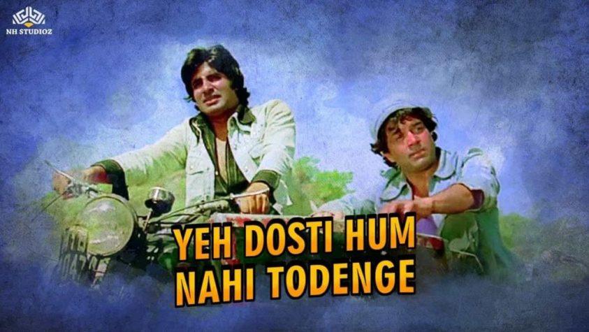 Ye Dosti Hum Nahin Todenge Lyrics