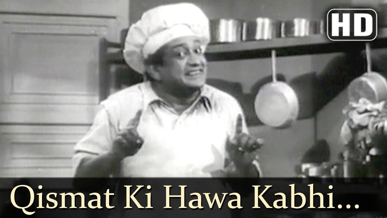 O Beta Ji Kismat Ki Hawa Kabhi Naram Lyrics