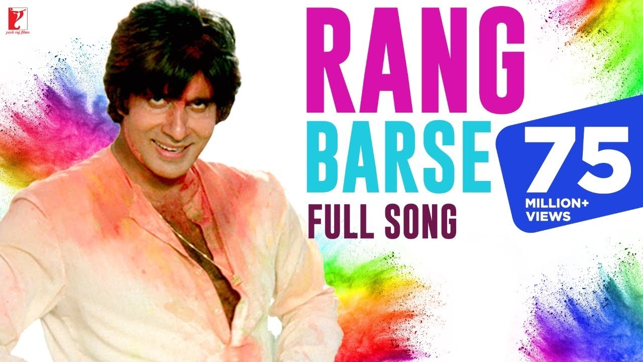 Rang Barse Bheege Chunarwali Lyrics in Hindi