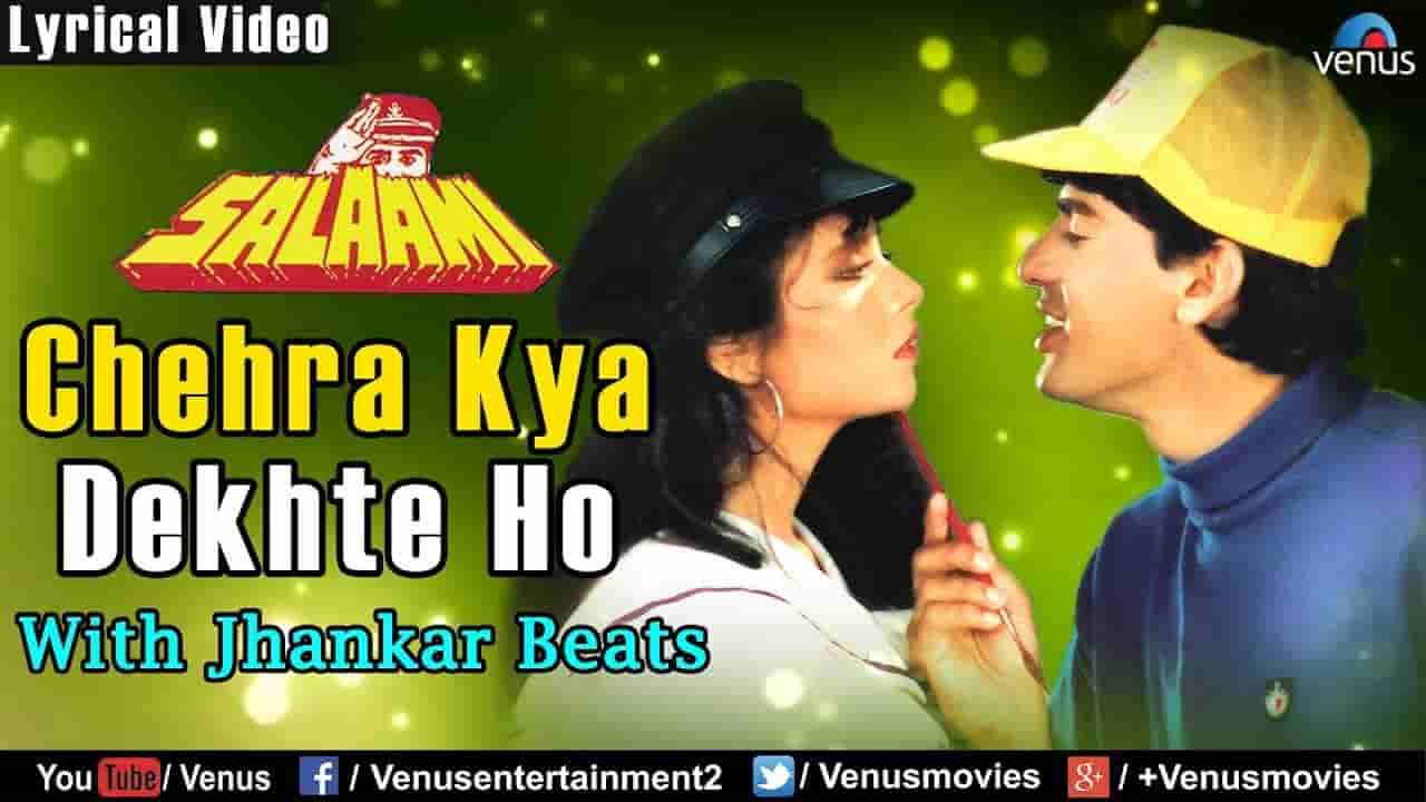 Chehra Kya Dekhte Ho Lyrics