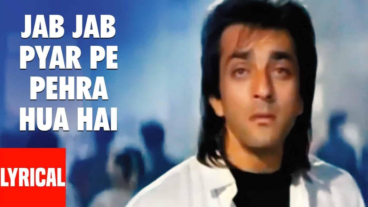 Jab Jab Pyar Pe Pehra Hua Hai lyrics