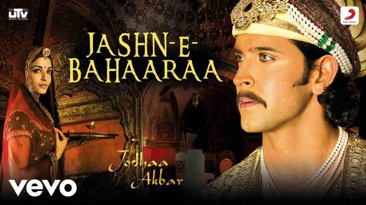 Jashn e bahara Lyrics