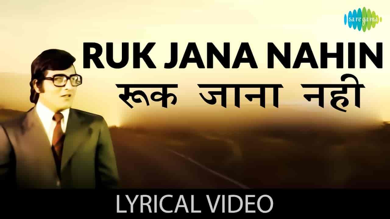 Ruk Jaana Nahin Lyrics in Hindi