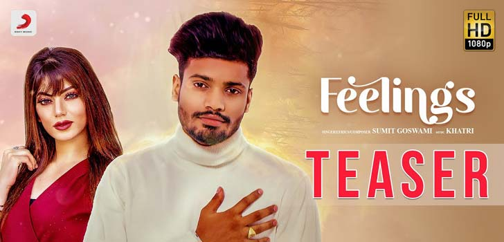 Photo of FEELINGS LYRICS – SUMIT GOSWAMI – LyricsBull.com