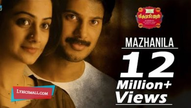 Photo of Mazhanila Kulirumayi Song Lyrics | Vikramadithyan Movie Songs Lyrics