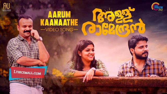 Aarum Kaanaathe Lyrics