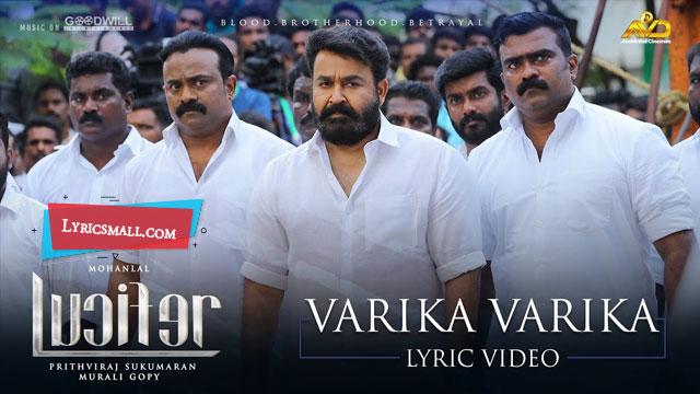 Varika Varika Lyrics