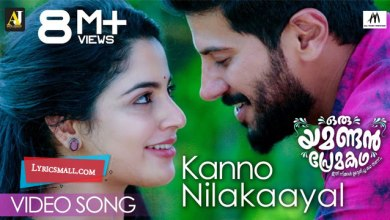 Photo of Kanno Nilakayal Lyrics | Oru Yamandan Premakadha Movie Songs Lyrics