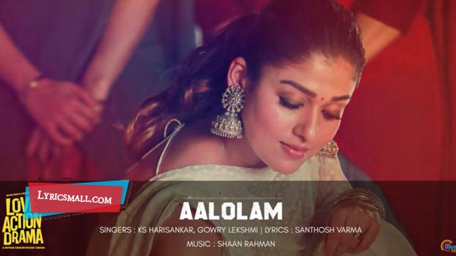 Aalolam Lyrics