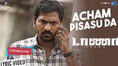 Photo of Accham Pisaasada Song Lyrics | Taana Tamil Movie Songs Lyrics