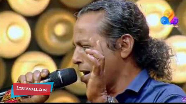 Palom Palom Nalla Nadappalom Lyrics