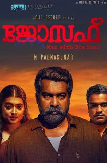 Joseph Malayalam Movie Songs Lyrics