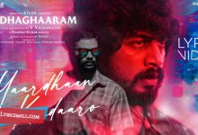 Photo of Yaardhaan Kandaaro Lyrics | Andhaghaaram Movie Songs Lyrics