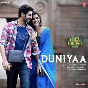 Duniya Lyrics