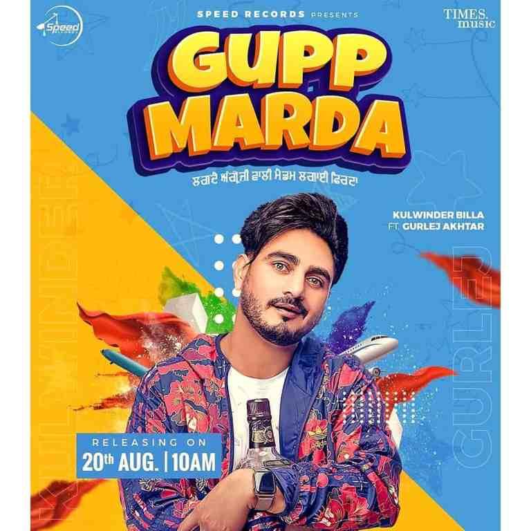 Gupp Marda – Kulwinder Billa Ft. Gurlez Akhtar