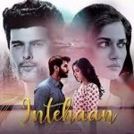 Intehaan Lyrics Gaurav Guleria