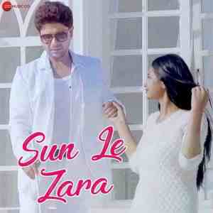 Sun Le Zara Lyrics Dushyant Kumar