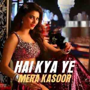 Hai Kya Ye Mera Kasoor Lyrics Harika Narayan
