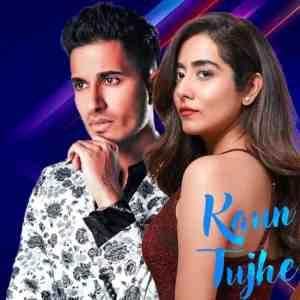 Kaun Tujhe (Finding The Light) Lyrics Arjun Jonita Gandhi