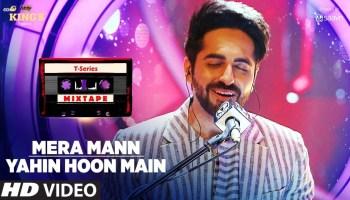 Mera Mann-Yahin Hoon Main Song Lyrics - T-Series Mixtape Season 1 | Ayushmann Khurrana, Abhijit Vaghani