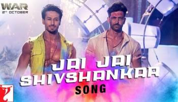 Jai Jai Shivshankar Lyrics - War   Hrithik Roshan, Tiger Shroff, Vishal - Shekhar, Benny Dayal, Kumaar