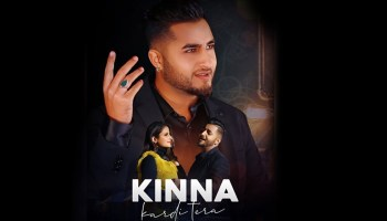 Kinna Kardi Tera Lyrics- Fresh Side Vol 1 | Rehmat, Khan Saab