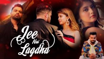 Jee Nai Lagdha Lyrics - Abhiman Chatterjee | Arishfa Khan, Ayush Shrivastava