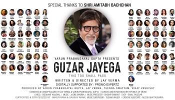 Guzar Jayega Lyrics - Amitabh Bachchan