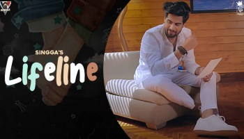 Lifeline Lyrics - Singga | Young Army
